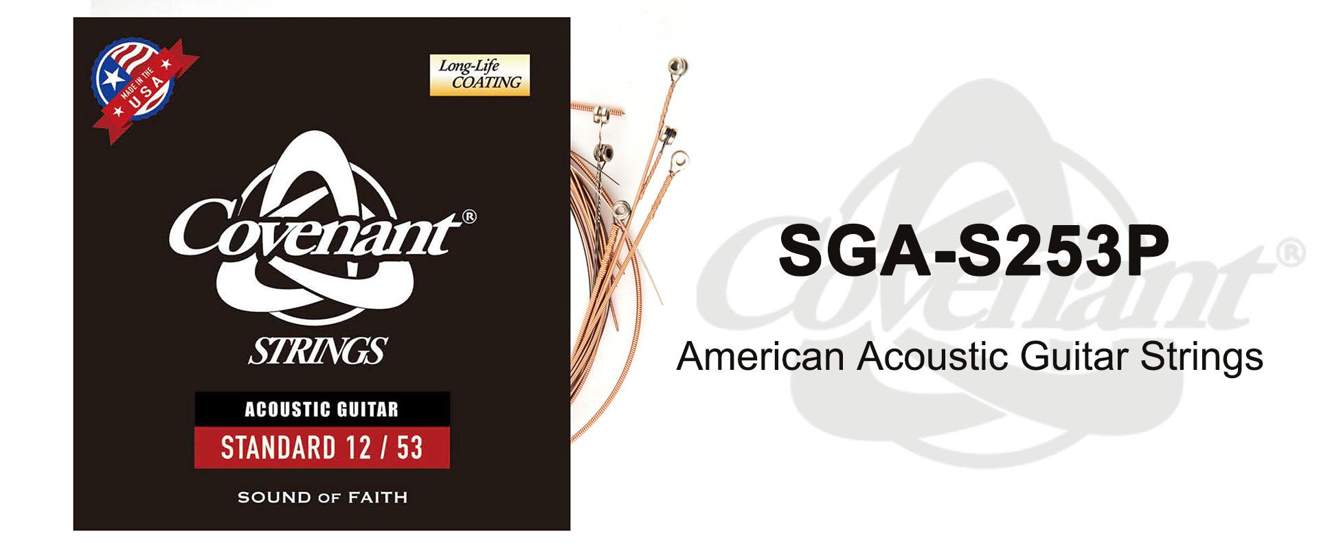 SGA-S253P